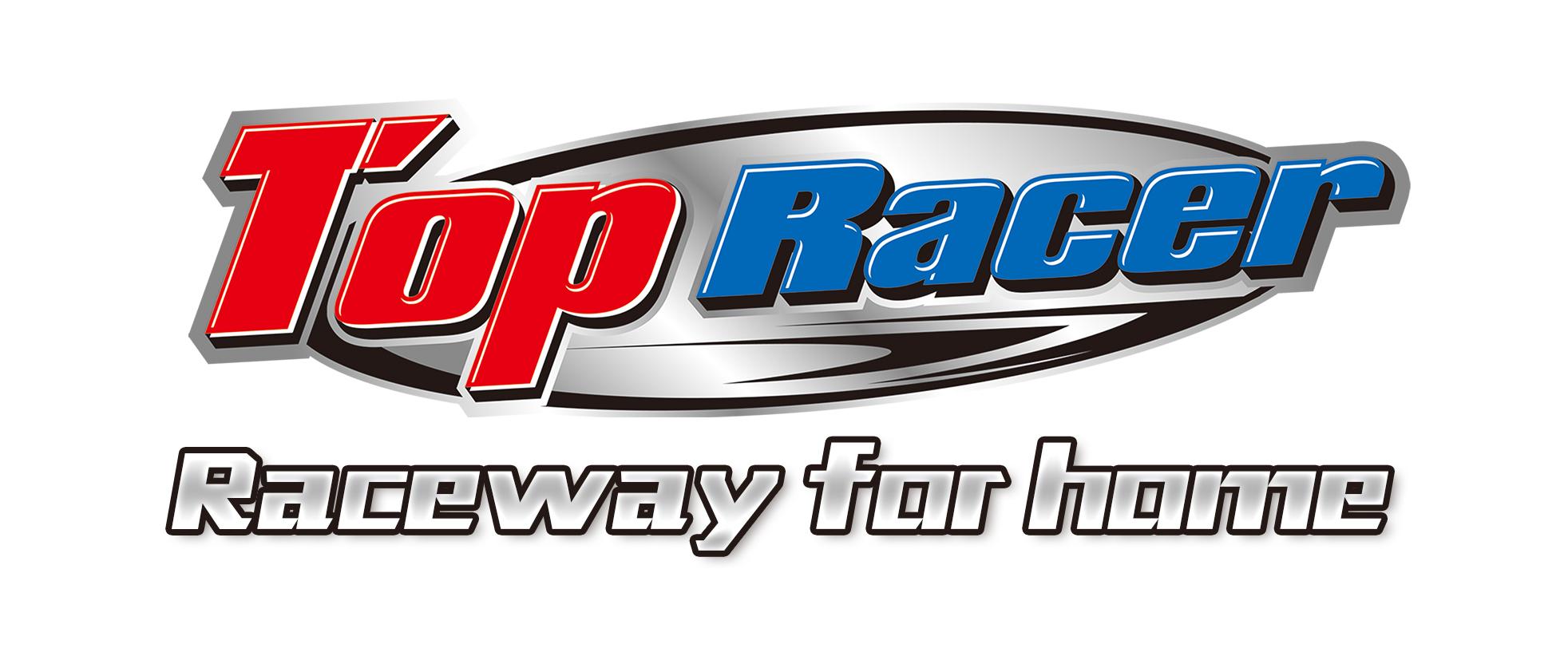 Das ist das Logo von Top Racer, einem Rennbahn Hersteller aus Shantou in China.